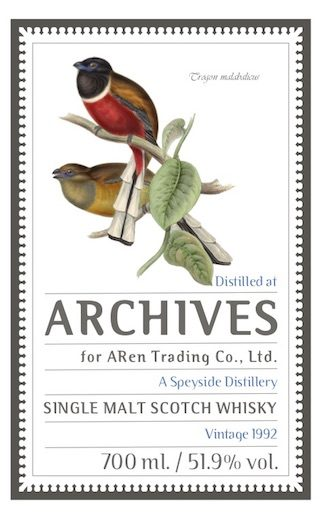 Archives Speyside 1992 for Taiwan