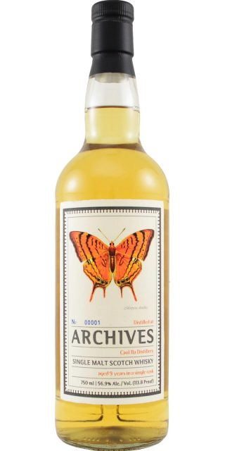 http://archiveswhisky.com/wp-content/uploads/2021/02/235949-big-320x640.jpg